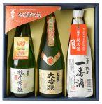 極聖 純米吟醸・大吟醸山田錦・純米一番滴3本セット KJS-50
