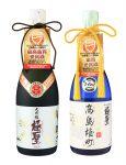 ワイングラスでおいしい日本酒アワード 2021 最高金賞・金賞受賞酒2本セット(送料込み) MK-TO