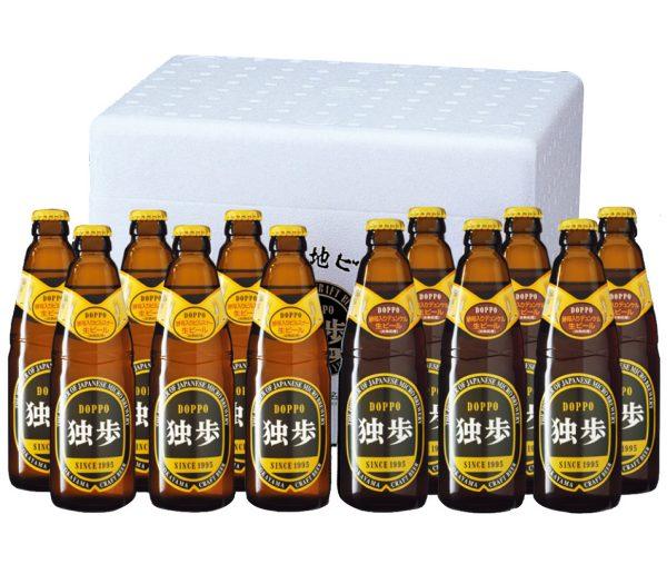 地ビール独歩 ピルスナー・デュンケル12本セット MBH-12C(クール便指定)