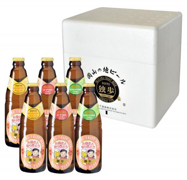 母の日ギフト・誕生日プレゼント 地ビール独歩6本セット(送料込み、クール便指定) MHP6C