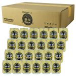ピルスナー缶 24本セット(クール便指定)