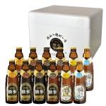 地ビール独歩 本格派飲み比べ12本セット