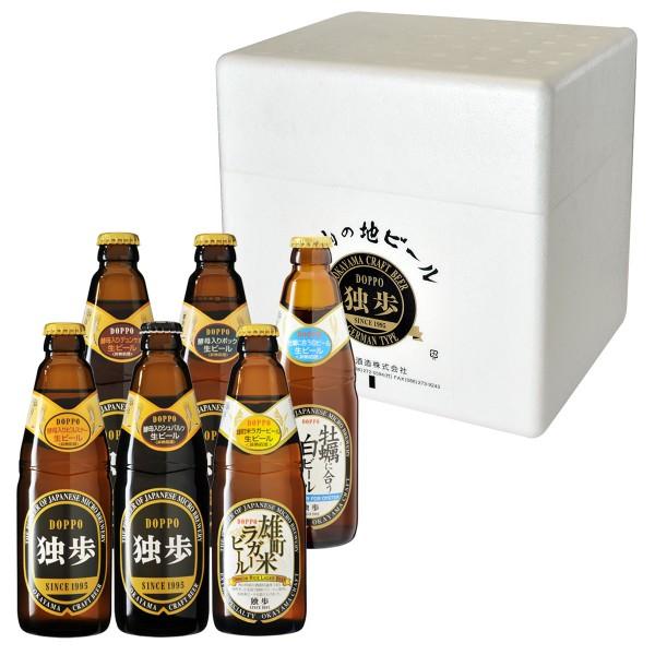 地ビール独歩 本格派飲み比べ6本セット
