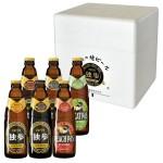 地ビール独歩 飲み比べ6本セット MBH6S