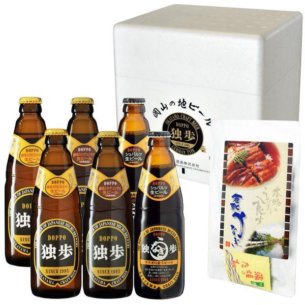 地ビール独歩 6本・うなぎセット(送料込み、クール便指定) P2D2S2