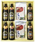 独歩ビール&うなぎセット DU50 (送料込み、クール便指定)