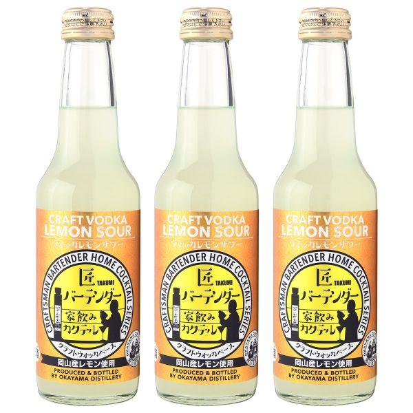 ウォッカレモンサワー3本セット LMS-3