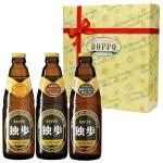 地ビール 独歩・倉敷麦酒 オーダーメイド3本(クール便指定)