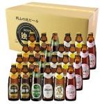地ビール 独歩・倉敷麦酒・匠バーテンダー家飲みカクテル オーダーメイド24本(クール便指定)
