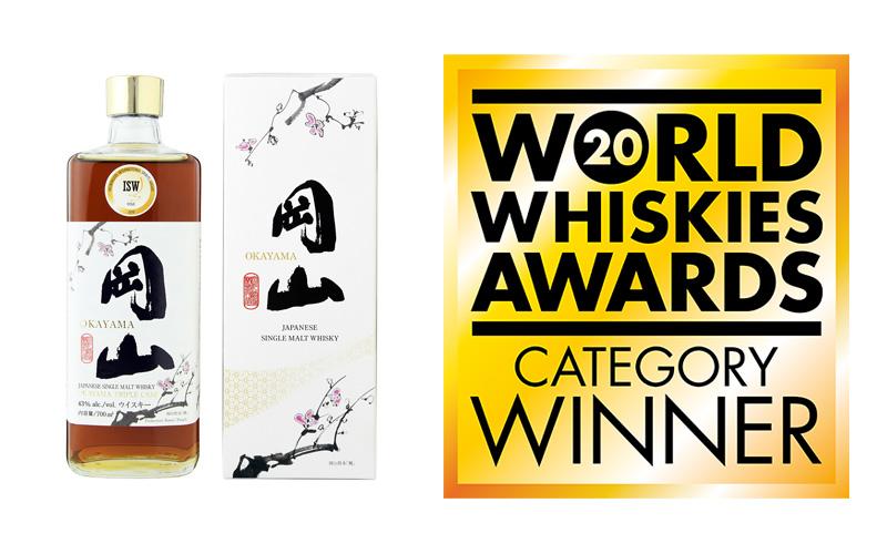 シングルモルトウイスキー岡山 トリプルカスク WORLD WHISKIES AWARDS 2020 Category Winner 受賞