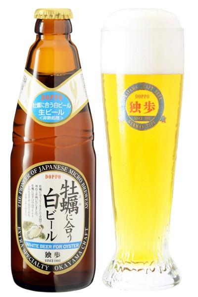 牡蠣に合う白ビール瓶