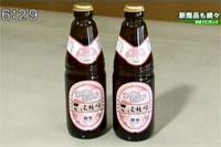 九州新幹線開業に向け 土産物や弁当など新商品登場