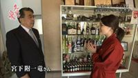 備前児島酒 知恵泉3