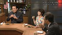 備前児島酒 知恵泉6