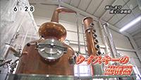 日本酒の蔵元 新戦略3