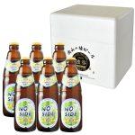 ノーサイドビール6本セット