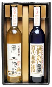岡山・政令指定都市記念酒