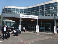全国新酒鑑評会製造技術研究会