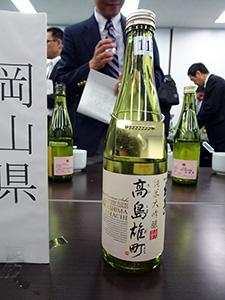 「味を主たる特徴とする清酒」部門 極聖 純米大吟醸 高島雄町