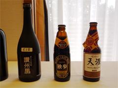 2009年秋季全国酒類コンクール