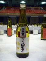 平成二十一酒造年度 全国新酒鑑評会 銀賞受賞