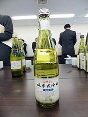 「味を主たる特徴とする清酒」部門 極聖 雄町米 純米大吟醸
